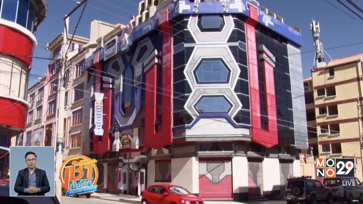 """ตึก """"ทรานสฟอร์เมอร์"""" ในโบลิเวีย"""