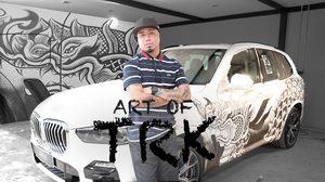 มองงานศิลป์ แบบ TRK ศิลปินดังจากวงการ Street Art ผ่าน BMW Unbound World of Art Series