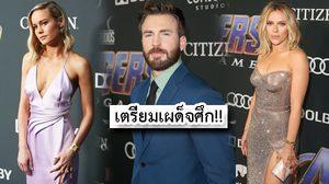 เก็บตกพรมม่วง!! ส่องเหล่าฮีโร่และสาวสวยในงานพรีเมียร์หนัง Avengers: Endgame