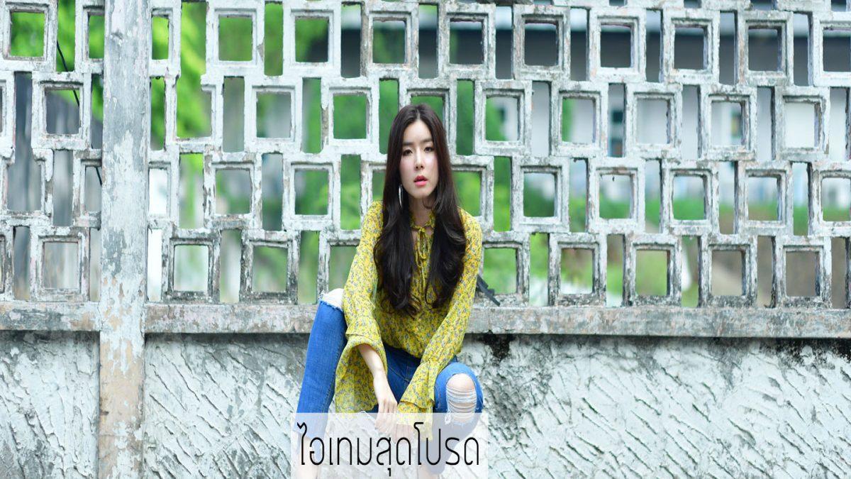 แฟชั่นของจียอน : EP.1 ไอเทมสุดโปรด