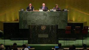 สมัชชาสหประชาชาติ ประชุมเทิดพระเกียรติในหลวง ร.9