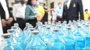 เริ่มวันนี้ กทม. แจกแอลกอฮอล์ล้างมือฟรี! ทั่วกรุง ป้องโควิด-19