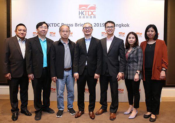 องค์การสภาพัฒนาการค้าฮ่องกง (HKTDC) เตรียมจัดงานแสดงสินค้าสุดยิ่งใหญ่ต่อเนื่อง ตลอดเดือนเมษายนและพฤษภาคม 2019 ส่งเสริมผู้ประกอบการไทย เสริมความแข็งแกร่งการค้าทวิภาคีฮ่องกงและไทย