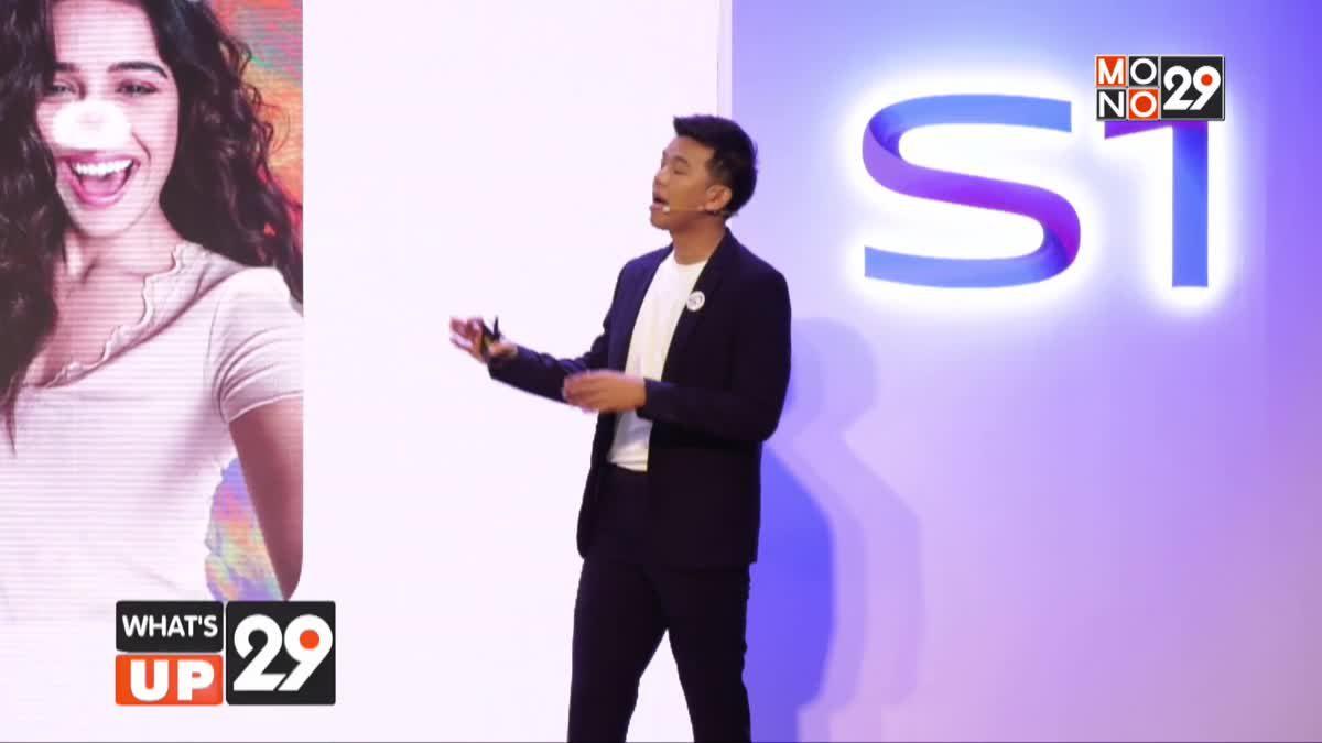 Vivo ประเทศไทย จัดงานเปิดตัว Vivo S1