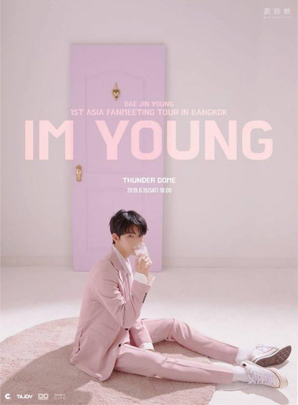 BAE JIN YOUNG 1st Asia Fan Meeting Tour in Bangkok 'IM YOUNG