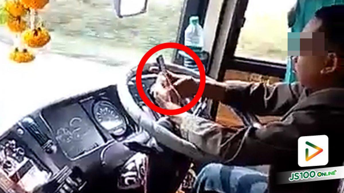 หวาดเสียว!! พนักงานขับรถประจำทางเล่นโทรศัพท์ ขณะที่ผู้โดยสารเต็มคันรถ (07-01-62)