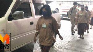 ศาลอาญานัดตรวจหลักฐาน 'นางไก่' คดีค้ามนุษย์