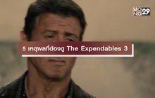 5 เหตุผลที่ต้องดู The Expendables 3