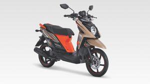 Yamaha X-Ride 125 (BY8) เตรียม เปิดตัว ที่ อินโดนีเซีย ในเดือนกรกฎาคมนี้