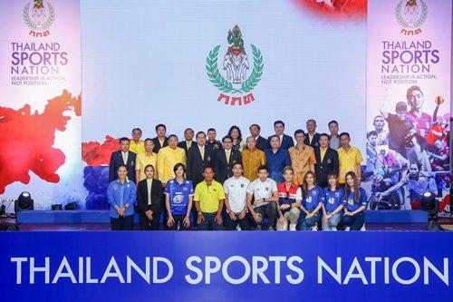 """""""กกท."""" เดินหน้า 12 โปรเจกต์ยักษ์ ยกระดับกีฬาไทยสู่ความทันสมัยในทุกมิติ ด้าน """"BNK48"""""""