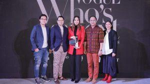 Vogue Who's On Next, The Vogue Fashion Fund 2019 กลับมาแล้ว!