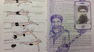 จินตนาการล้ำลึก! งานศิลป์บนหนังสือเรียน ฝีมือเด็กที่เบื่อการเรียนในห้อง