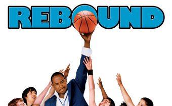 Rebound รีบาวด์