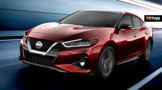 2019 Nissan Maxima ปรับด้านหน้าใหม่ พร้อมเทคโนฯ เต็มคัน เปิดตัวปลาย พ.ย. นี้