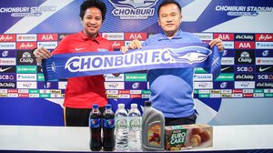 ชลบุรี เอฟซี ต่อสัญญา สะสม พบประเสริฐ คุมทีมต่อปี2020