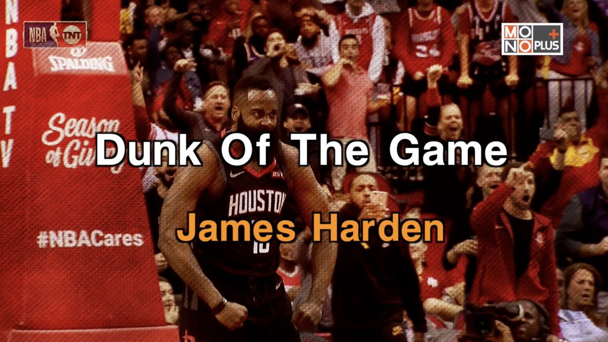 Dunk Of The Game  James Harden