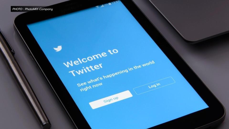 'ทวิตเตอร์' ปิดบัญชีไอโอ จาก 5 ประเทศ ไทยมี 926 บัญชี เชื่อมโยงกองทัพบก