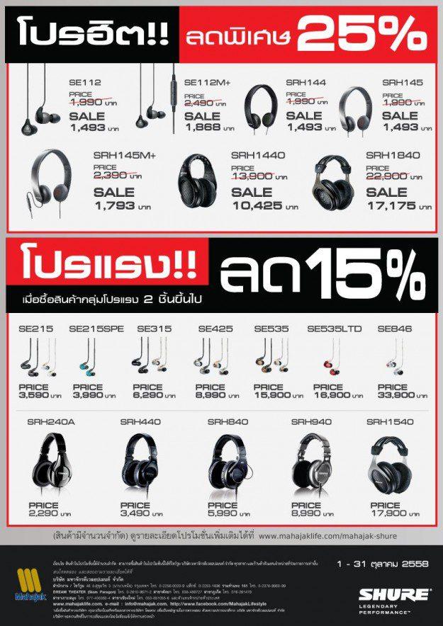 Leaflet-Promotion-PL2
