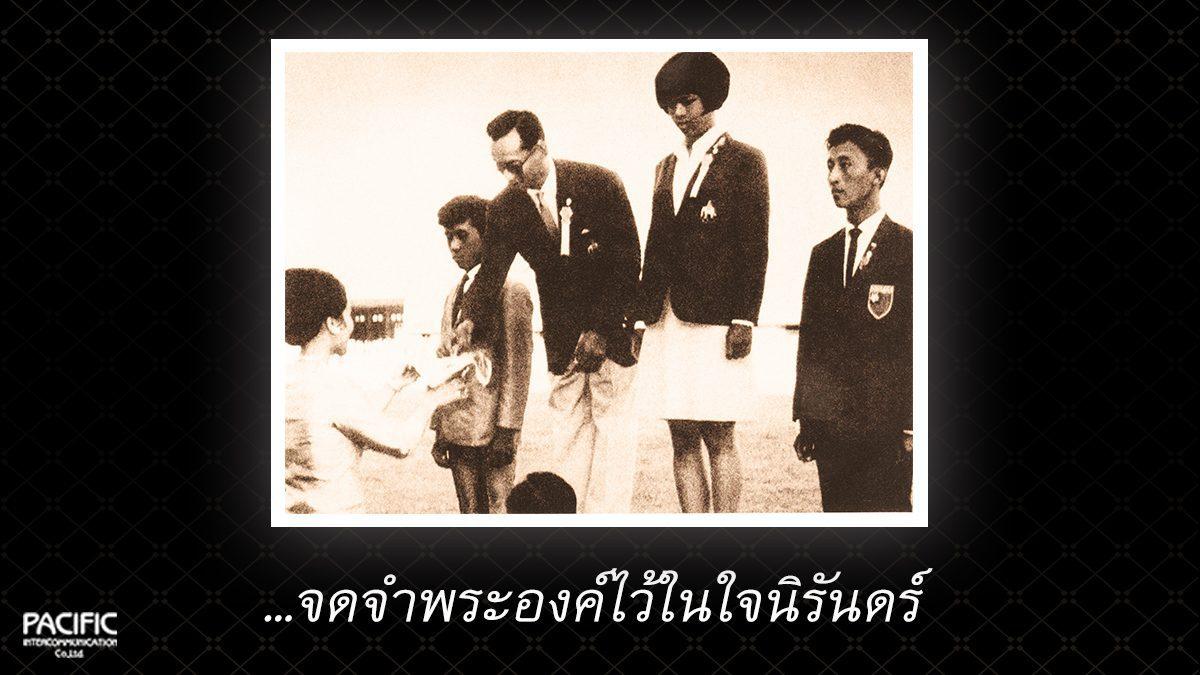 50 วัน ก่อนการกราบลา - บันทึกไทยบันทึกพระชนมชีพ