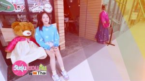 """วัยรุ่นชวนกิน EP5 ร้าน salang tokpokki """"ซารัง...ฉันรักต๊อกปกกี """""""