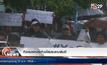กัวเตมาลาประท้วงไล่ประธานาธิบดี