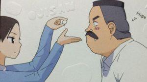 การ์ตูนมังงะ Ojisan to Marshmallow ได้เป็นอนิเมะแล้วจ้า!