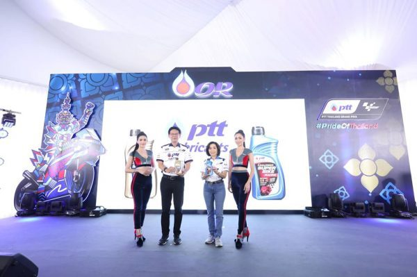 PTT Lubricants Challenger