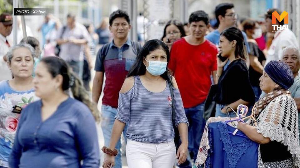 อนามัยโลกจับตาโควิด-19 สายพันธุ์ใหม่ 'แลมบ์ดา' ระบาดใน 29 ประเทศ