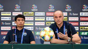 """โอกาสเด็กไทย! """"บอสโก้"""" พร้อมส่งดาวรุ่งดวล ชุนบุค ส่งท้ายถ้วย ACL"""