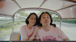 """ชวนวัยรุ่นมาร่วมปลดปล่อยไอเดียในโครงการ """"สัญจรดี วิถีไทย ปี2"""""""