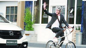 เตรียมพบกับ Honda Mobilio โฉมใหม่ ยนตรกรรมอเนกประสงค์ เพื่อชีวิตเมืองยุคใหม่ 9 พ.ค.นี้
