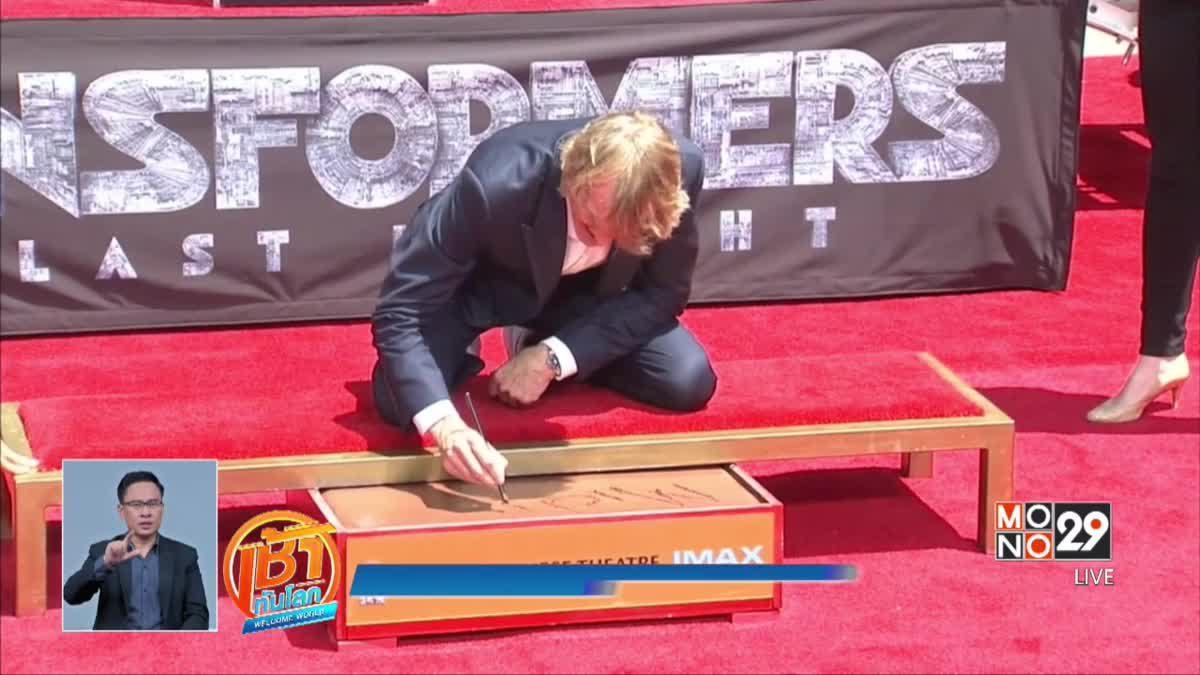 """""""ไมเคิล เบย์"""" ได้รับเกียรติประทับรอยมือ-รอยเท้า"""