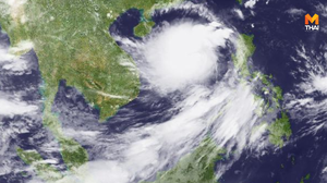 """อุตุฯ ประกาศเตือน พายุ """"โพดุล"""" ฉบับที่ 2"""