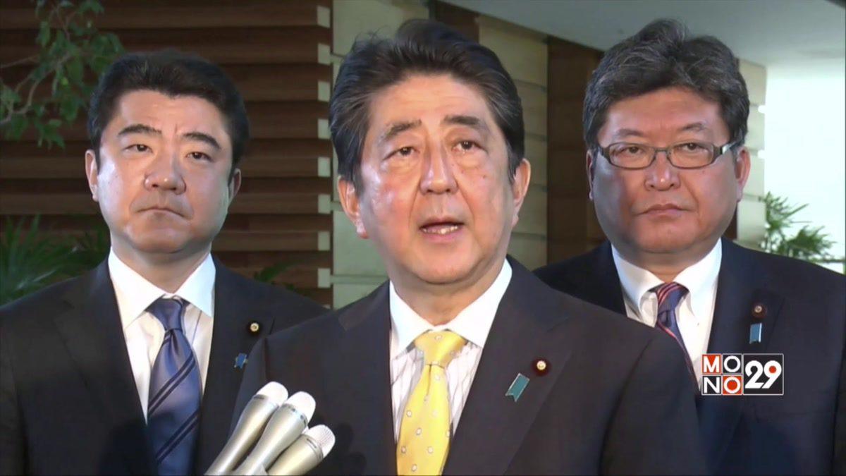 ญี่ปุ่นร่วมมือกับสหรัฐฯอย่างใกล้ชิดเพื่อรับมือเกาหลีเหนือ