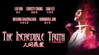 หนัง The Incredible Truth อาถรรพ์ บ้านน้ำพุร้อน (เต็มเรื่อง)
