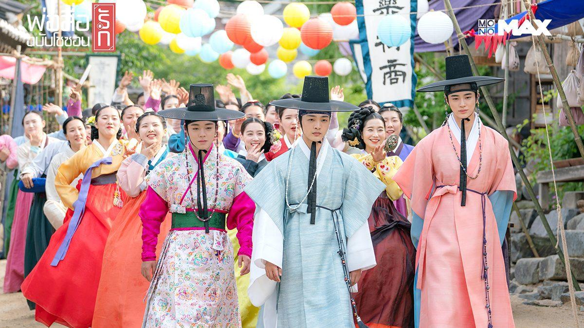 แนะนำสามหนุ่มผกาภาคี | Flower Crew: Joseon Marriage Agency พ่อสื่อรักฉบับโชซอน