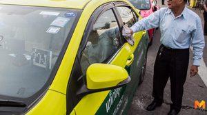 อธิบดีกรมขนส่งฯ เผยยังไม่ได้รับรายงานปรับขึ้นค่าแท็กซี่ จาก 35 บ. เป็น 40 บ.