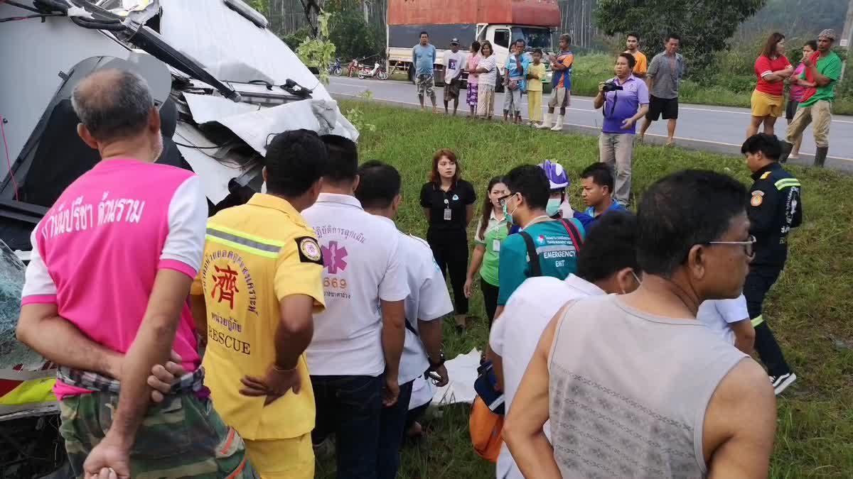 สลด!! รถโรงพยาบาลกลับจากส่งผู้ป่วยที่ภูเก็ต ชนท้ายพ่วงดับ 1 เจ็บ 2