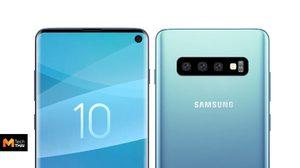 มาเต็มๆ ภาพ Samsung Galaxy S10 ยืนยันใช้หน้าจอ infinity-O