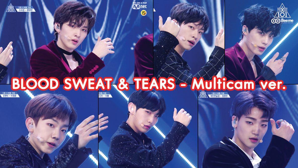 PRODUCE X 101ㅣวีดีโอ 1:1 - BTS ♬BLOOD SWEAT & TEARS (Multicam ver.) การแข่งขันรอบ Group Battle