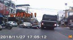 เปิดคลิป!! รถบัสทหารทับเด็กนักเรียนวัย 9 ขวบ เสียชีวิต