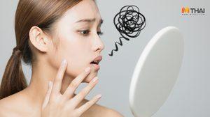 มาหาคำตอบ ใบหน้ากระตุกครึ่งซีก เสี่ยงเป็นอันตรายรุนแรงหรือไม่?