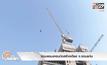 ซ่อมแซมเครนก่อสร้างเอียง จ.ขอนแก่น