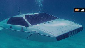 Tesla เริ่มออกแบบ รถยนต์ไฟฟ้าดำน้ำ ต้นแบบจากรถ James Bond