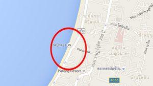 พบศพ ! สาวเกาหลี เกยหาดป่าตอง-เร่งหาแฟนหนุ่ม