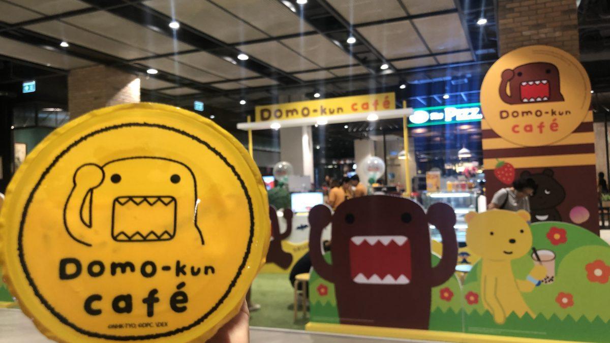 Domo-Kun Cafe @ The Market Bangkok