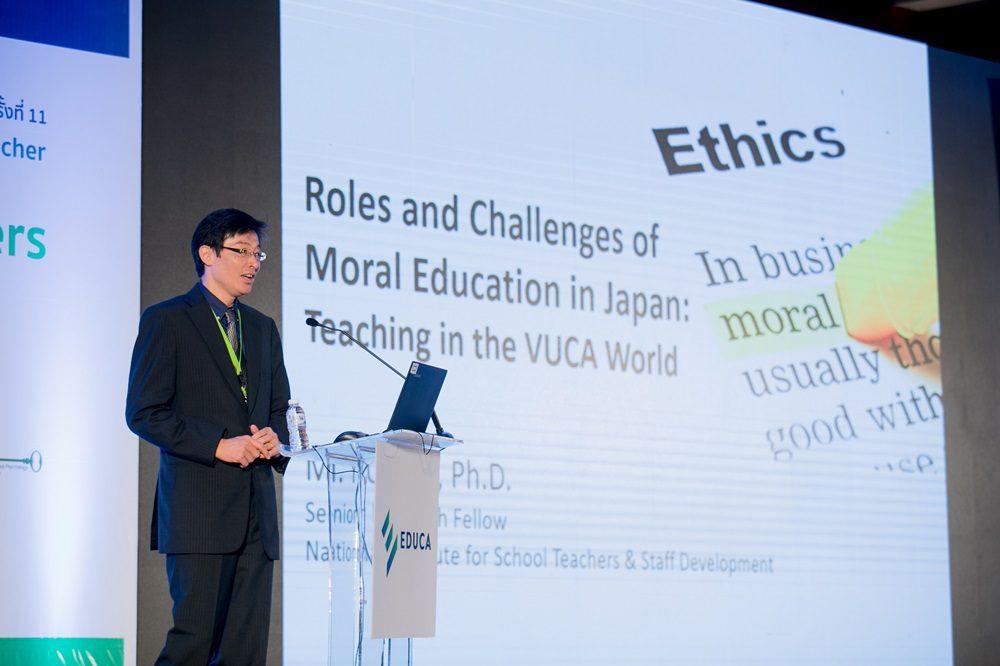 5 เหตุผลที่ครูไทยห้ามพลาด งานประชุมนานาชาติด้านการศึกษา