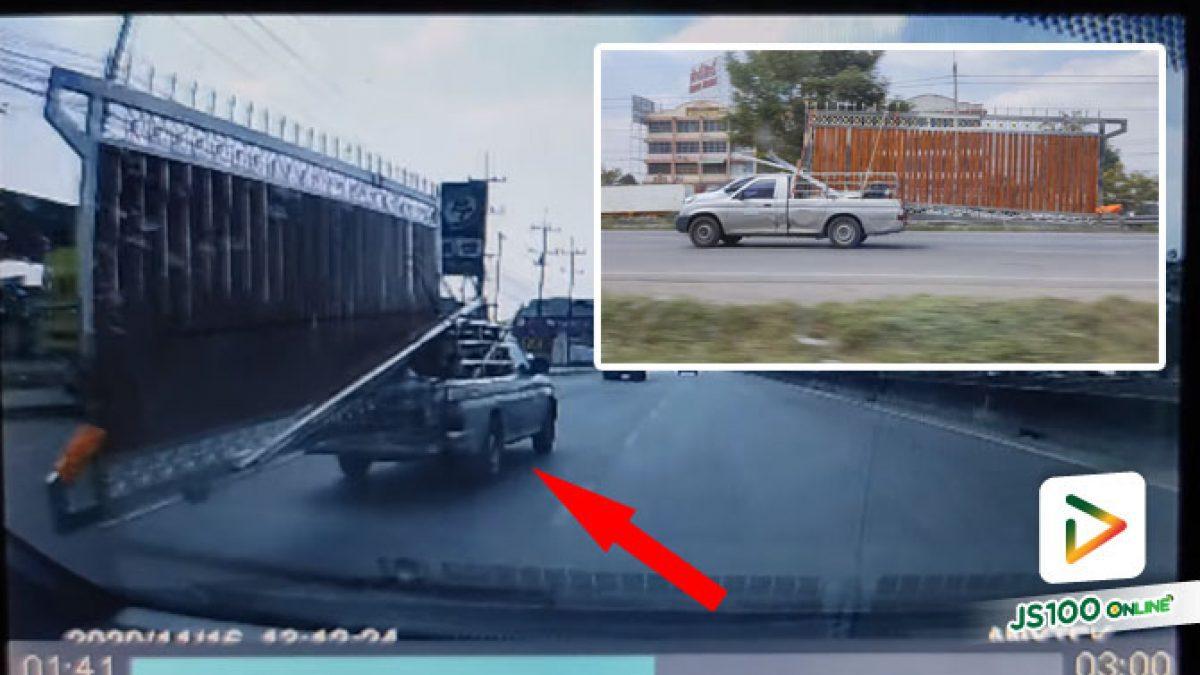 ใช้รถบรรทุกดีกว่าไหม ตอนเลี้ยวรั้วไปฟาดใครเข้าแย่เลย (16/11/2020)
