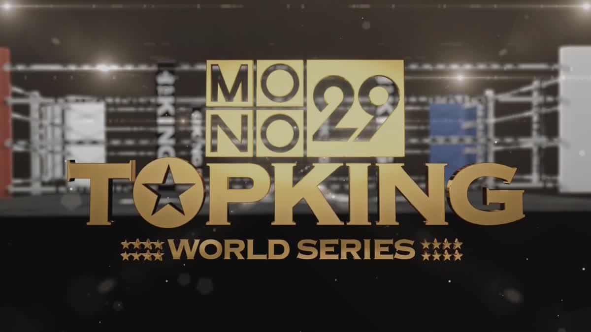 VTR Mono29 Topking