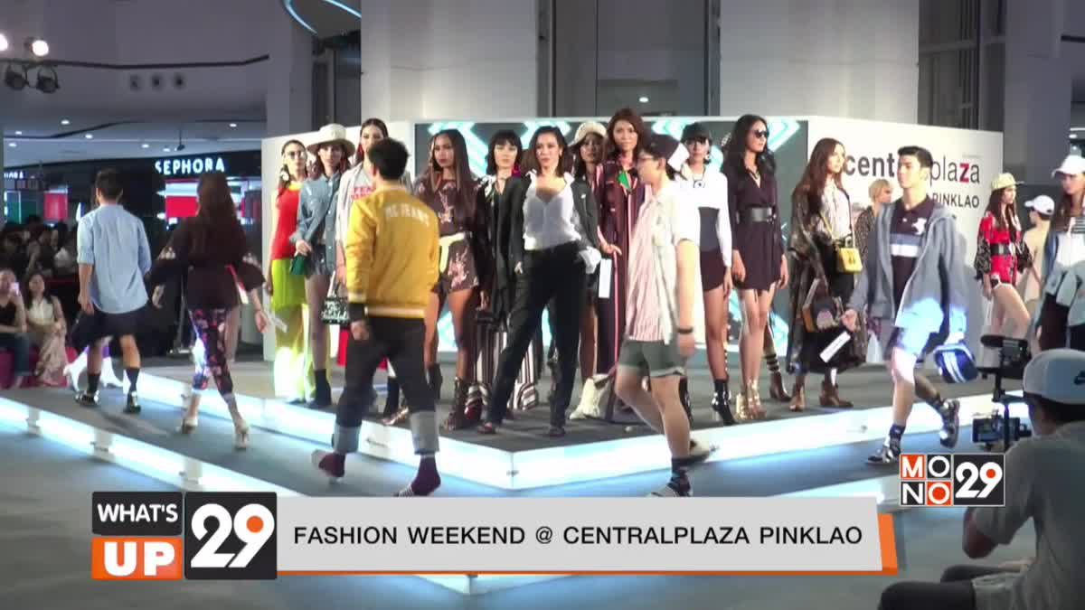 FASHION WEEKEND @ CENTRALPLAZA PINKLAO
